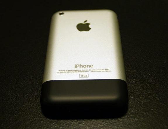 eBay iPhone Photo