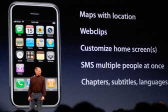 Macworld iPhone